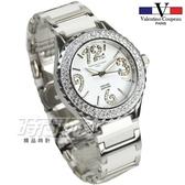 valentino coupeau 范倫鐵諾 古柏 日本機芯 大數字水晶鑽陶瓷女錶 夜光指針 白 V61296-3