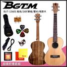 2020團購方案BGTM嚴選單板BUT-...