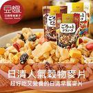 【豆嫂】日本零食 NISSIN 早餐穀麥片Big(多口味)