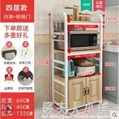 廚房置物架落地櫃多層家用微波爐架多功能烤箱儲物櫃帶櫃門收納架 ATF錢夫人小鋪