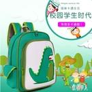 韓版小學生書包1-2年級幼兒園書包女雙肩...
