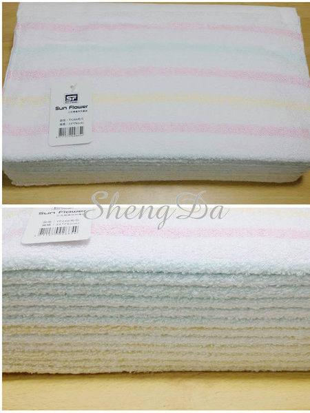 【台灣製造】三花 TF266-26兩色紗毛巾