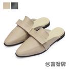 柔軟面料不刮腳!透氣內裡超舒適 鞋身剪裁細膩,大大提升整體質感 貼心小微跟設計,加強行走穩定性