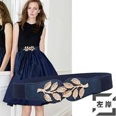 連身裙子裝飾腰帶時尚松緊女腰封韓版彈力皮帶【左岸男裝】