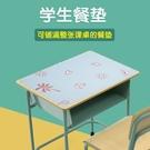 餐墊小學生防水防油午餐墊兒童吃飯桌墊一年級可折疊課桌墊40×60 滿天星