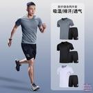 速乾衣 運動套裝男夏季跑步裝備速干衣短袖T恤寬鬆足球籃球訓練健身衣服【快速出貨】