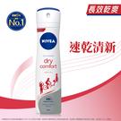 全新升級的「DryPlus」雙重止汗配方,能加強減少肌膚上過多的汗水,去除體味