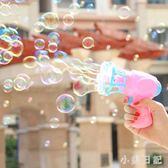 電動泡泡機兒童泡泡槍玩具泡泡水補充液婚慶舞臺洗澡手動吹泡泡機 aj10402『小美日記』
