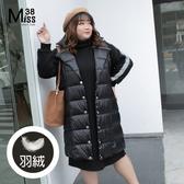 Miss38-(現貨)【A10140】大尺碼長版背心 輕薄羽絨衣 翻領開扣 防風保暖 馬甲外套-中大尺碼女裝