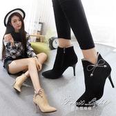 細跟裸靴靴子韓版女鞋黑色磨砂尖頭短靴女款性感細跟女士高跟鞋 果果輕時尚