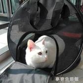 貓包寵物包外出便攜貓咪狗狗包狗包折疊裝貓籠子外帶泰迪貓貓袋子·享家生活館