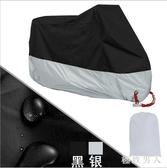 適用于 五羊-本田 猛鷙 CBX 摩托車衣車罩遮陽防曬防塵防雨布 LJ8568【極致男人】