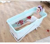 可折疊成人泡澡桶塑料洗澡家用沐浴桶大號嬰兒全身浴缸兒童浴盆YYJ    原本良品