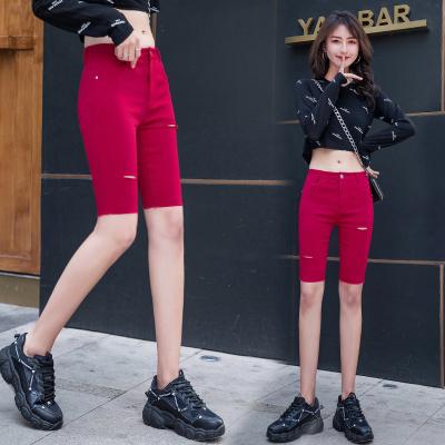騎行褲 五分牛仔短褲女夏季外穿潮高腰寬松直筒5分中褲學生褲T110紅粉佳人