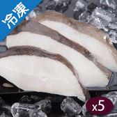 冷凍大比目魚厚切300G/片X5【愛買冷凍】