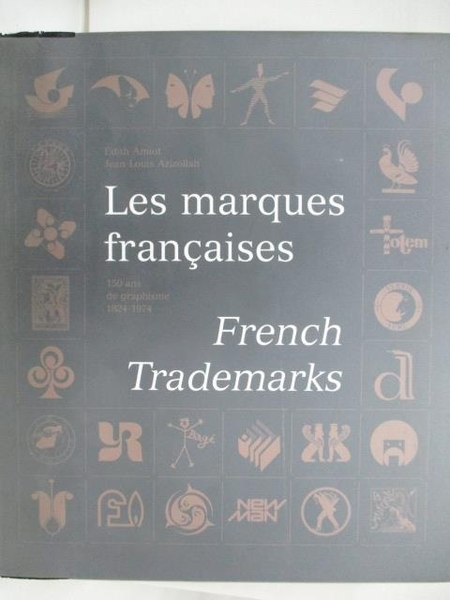 【書寶二手書T5/設計_DWL】Les Marques francaises_French Trademarks