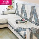 歐式布藝沙發墊四季通用全包皮坐墊子全棉套巾罩客廳簡約現代全蓋『新佰數位屋』