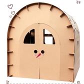 限定款遊戲屋大號兒童帳篷室內寶寶游戲屋diy手工拼裝玩具屋涂鴉小房子紙模型