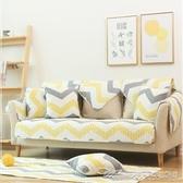 全棉沙發墊布藝簡約現代客廳四季通用真皮坐墊子防滑罩巾蓋套定做 阿卡娜