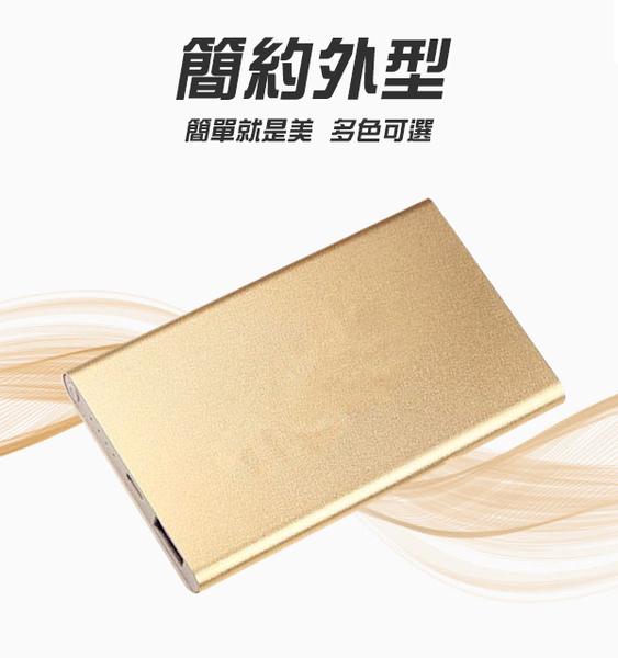 超薄12000mAh 鋁合金聚合物行動電源 行動充 防爆聚合物電芯 適用所有手機 現貨 快速出貨