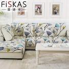 簡約現代皮沙發墊子布藝全包木沙發套罩蓋巾防滑坐墊四季通用