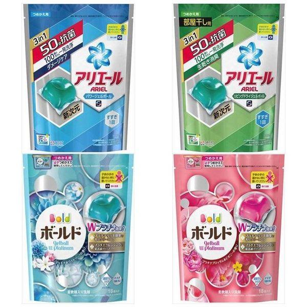 【日本P&G】全新第二代洗衣膠球補充包 - 藍色 / 綠色 / 粉紅 / 水藍色