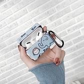 保護套ins藍色行李箱動物園airpodspro保護套藍芽蘋果耳機防摔潮殼可愛 樂事館新品