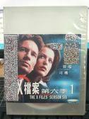影音專賣店-R28-正版VCD-歐美影集【X檔案 第6季/第六季 全18碟】-(直購價)