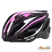 《Atunas Bike》歐都納 單車HE1601 MOTION安全帽 黑/桃/白