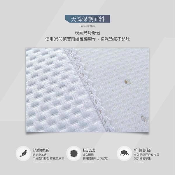 [精品] 天絲乳膠枕 透氣 支撐 多功能 防蟎 抗菌 可水洗 泰國乳膠 枕頭 任兩入免運