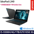 【Lenovo】 IdeaPad L340 81LK00VKTW 15.6吋i5四核效能獨顯電競筆電
