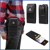 通用手機袋 手機腰包 手機保護袋 鬆緊帶手機包 4.7吋 7.2吋 6吋 5.5吋