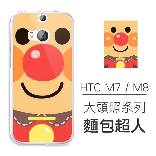 [HTC M7 / M8] 大頭照系列 超薄TPU 客製化手機殼 阿拉蕾 鹹蛋超人 麵包超人 飛天小女警