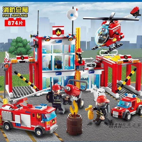 拼裝積木 2018城市系列60110消防總局拼裝積木益智玩具男孩10XW 全館免運