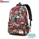 阪元宿宿印花防水雙肩包女韓版書包中學生女男大容量旅行包背包