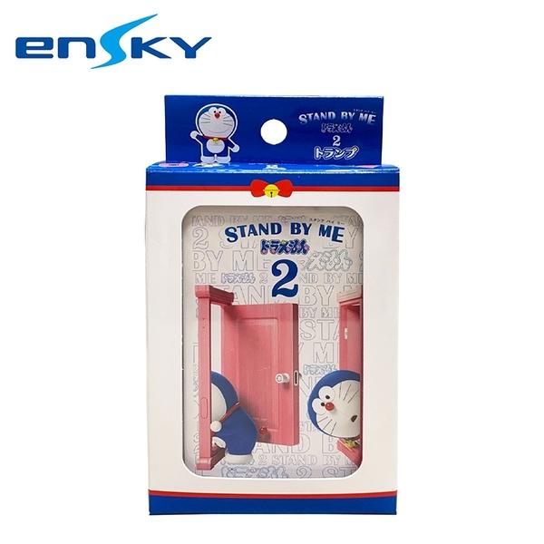 【日本正版】STAND BY ME 哆啦A夢2 撲克牌 日本製 附收納盒 小叮噹 DORAEMON ENSKY - 471514