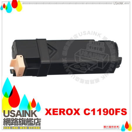 免運☆FUJI XEROX CT201262 紅色相容碳粉匣 DocuPrint C1190FS/C1190/1190(免運)