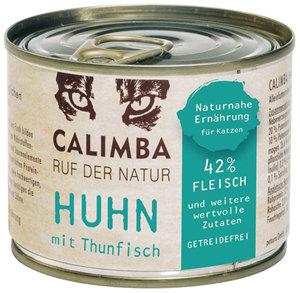 *WANG*【單罐】德國凱琳CALIMBA《無穀低敏主食貓罐-200g》主食罐/低敏/高含肉量