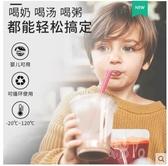 寶寶吸管兒童食品級喝湯矽膠喝水神器嬰兒喝奶通用粗非一次性軟管