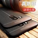 HTC U11手機殼u12 plus皮紋軟殼全包保護套防摔【聚寶屋】