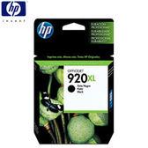 HP NO.920XL/CD975AA 原廠高容量黑色墨水匣