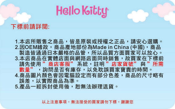 【震撼精品百貨】Hello Kitty 凱蒂貓~小手提袋『櫻桃小花粉白格子』