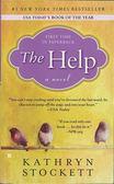 (二手書)Help (Perfect Paperback)