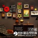 現+預購 美式創意 相框牆 相片 場記板 箭頭指標 造型圖紙 六芒星 咖啡廳 酒吧 餐酒館 相片牆