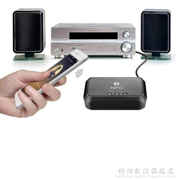 音響藍芽接收器RCA輸出功放音箱轉無線無損I立體聲藍芽音頻適配器 聖誕節免運
