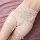 高腰收腹打底褲女短褲防走光安全褲女士不卷邊薄款蕾絲保險褲內穿 快速出貨