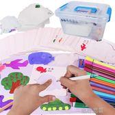 兒童禮物學畫畫工具涂鴉男女孩繪畫模板套裝1-2-3-6-8-10周歲玩具 流行花園