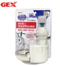 PetLand寵物樂園日本GEX 濾水神器水盤式飲水器 兔用防咬型