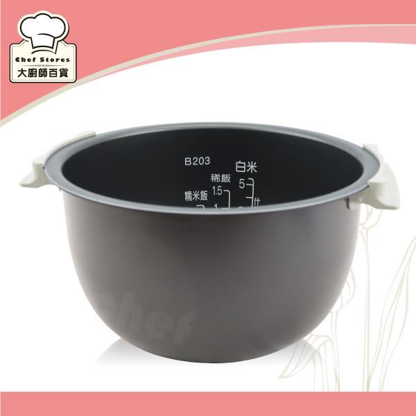 象印電子鍋原廠內鍋B203適用NS-ZAF10/NS-ZCF10/NS-ZDF10-大廚師百貨