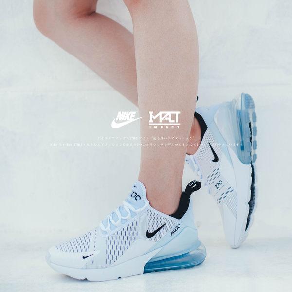 Nike Air Max 270 White